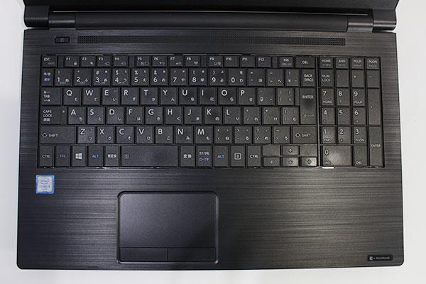 【良品中古】 東芝 15.6型 dynabook B65/D [PB65DEAD4RCAD91] (Core i5-6200U 2.3GHz/ メモリ8GB/ SSD240GB/ DVDスーパーマルチ/ Wifi(ac),BT/ 10Pro64bit)