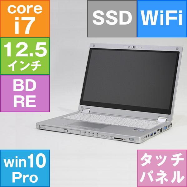 【中古・難有】 Panasonic 12.5型 Let's note MX5 [CF-MX5XFYQR] (Core i7-6500U 2.5GHz/ メモリ8GB/ SSD256GB/BD-RE/ Wifi、BT/ 10Pro64bit)※画面内埃、画面シミ・キズ・ムラあり