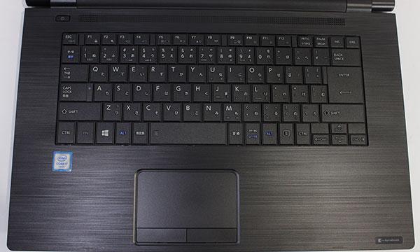 【良品中古】 東芝 15.6型 dynabook B65/F [PB65FAA4C2CAD81] (Core i7-6600U 2.6GHz/ メモリ8GB/ SSD240GB/ DVD-ROM/ Wifi(ac),BT/ 10Pro64bit)
