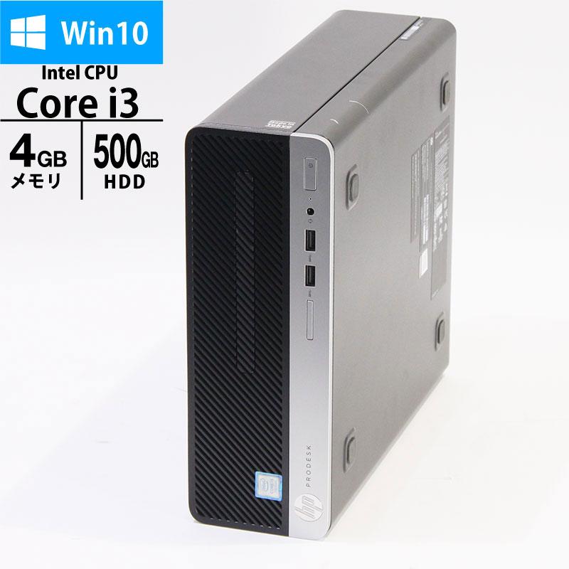 【良品中古】 HP ProDesk 400 G4 SFF [Y5W43AV] (Core i5-7500 3.40GHz/ メモリ8GB/ SSDD256GB/ DVDスーパーマルチ/ 10Pro64bit)