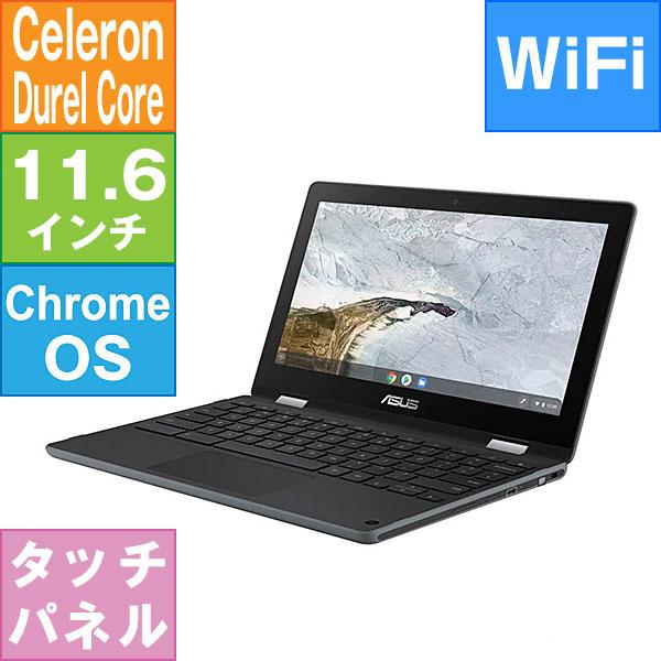 【リファビッシュ】ASUS 11.6型 Chromebook Flip C214MA [C214MA-BW0028] (Celeron N4000 1.1GHz/ メモリ4GB/ eMMC32GB/ Wifi(ac),BT/ Chrome OS)