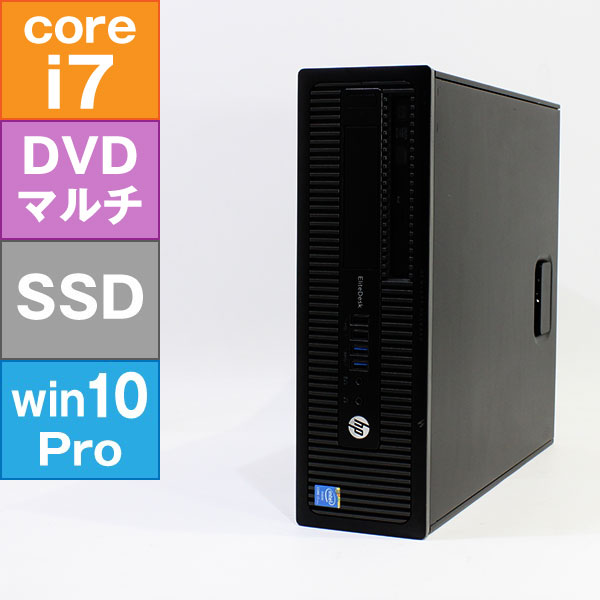 【良品中古】 HP EliteDesk 800 G1 SFF [J4K65PA#ABJ] (Core i7-4790 3.6GHz/メモリ16GB/ SSD240GB/ DVDスーパーマルチ/ 10Pro64bit)