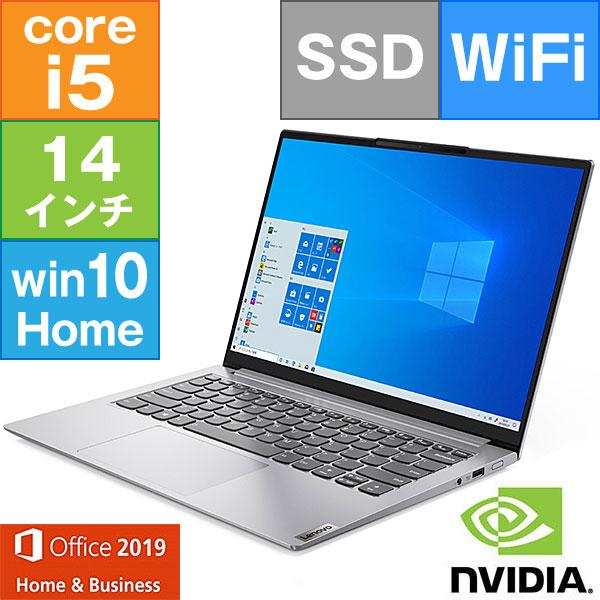 【アウトレット】Lenovo 14型 Yoga Slim 750i Pro [82FX000DJP] (Core i5-1135G7 4.2GHz/ メモリ8GB/ SSD512GB/ Wifi(ax),BT/ GeForce MX450/ MS Office/ 10Home64bit)