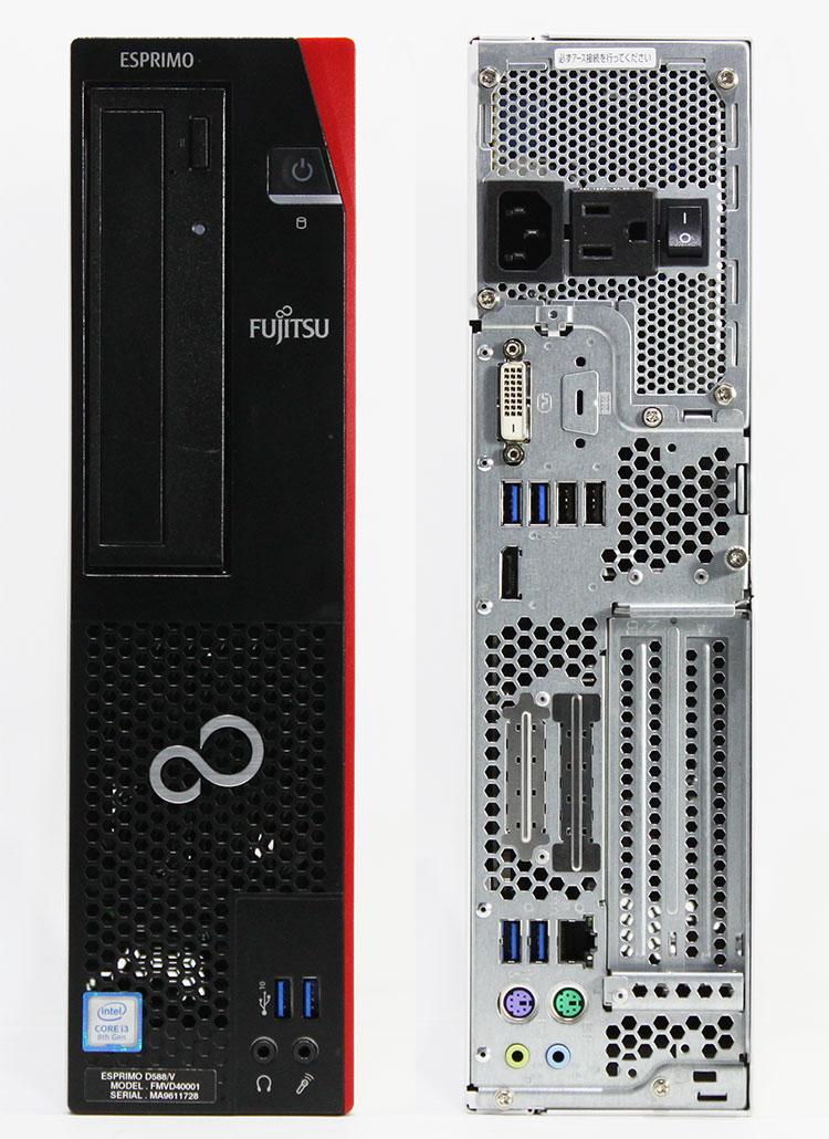 【良品中古】富士通 ESPRIMO D588/V [FMVD40001] (Core i3-8100 3.6GHz/ メモリ8GB/ SSD128GB/ DVD-ROM/ 10Pro64bit)