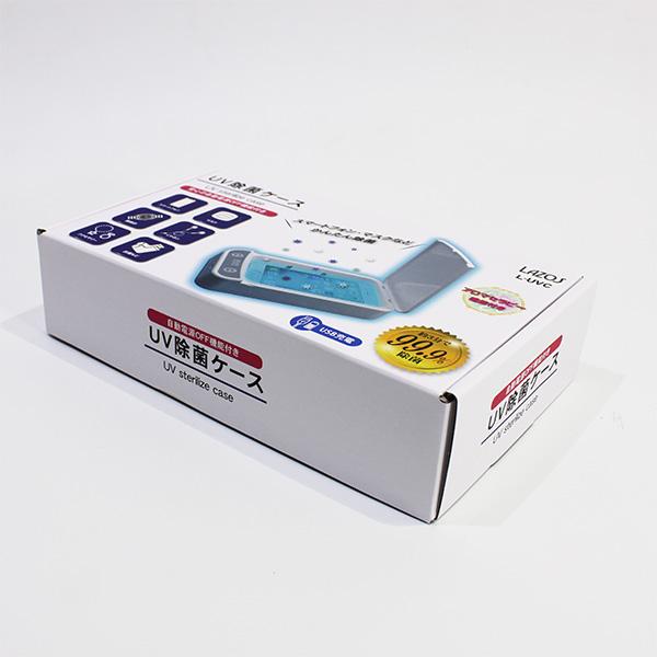 【新品】 紫外線除菌ケース アロマセラピー機能付き[L-UVC]