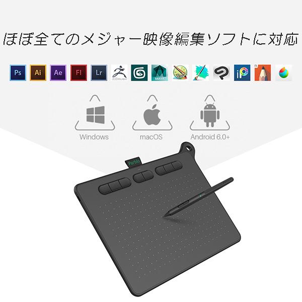 【新品】Parblo Ninosシリーズ ペンタブレット 黒 [Ninos M] (初心者・子供向け/Windows/ macOS/ Android 対応/傾き検知/OTGアダプタ付き)
