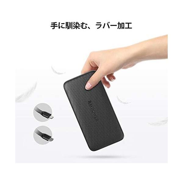 【新品】RAVPower Lightninngケーブル内蔵 モバイルバッテリー 10,000mAh ブラック [RP-PB099]