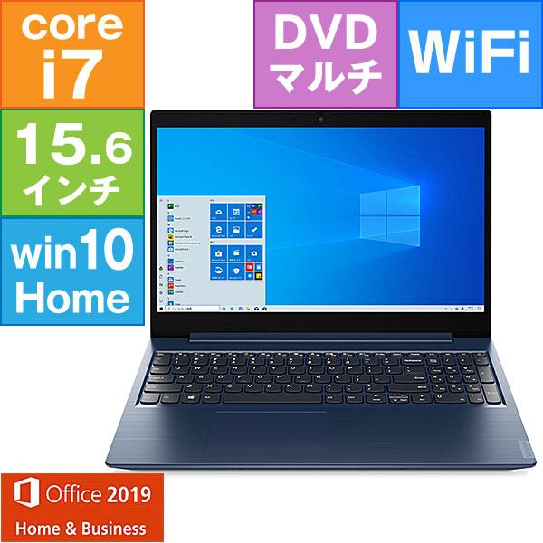 【アウトレット】Lenovo 15.6型 ideapad L350 KUAL [81Y300H9JP] (Core i7-10510U 1.8GHz/ メモリ8GB/ HDD1TB+Optane16GB/ DVDスーパーマルチ/ Wifi(ac),BT/ MS Office/ 10Home64bit)