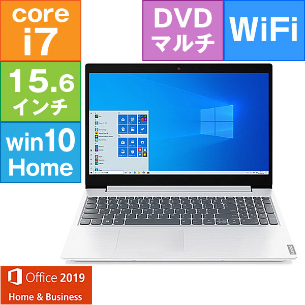 【アウトレット】Lenovo 15.6型 ideapad L350 KUAL [81Y300H5JP] (Core i7-10510U 1.8GHz/ メモリ8GB/ HDD1TB+Optane16GB/ DVDスーパーマルチ/ Wifi(ac),BT/ MS Office/ 10Home64bit)