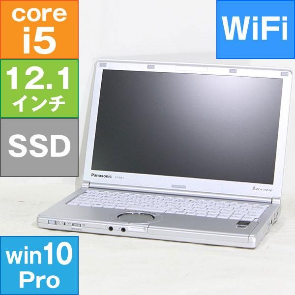 【良品中古】 Panasonic 12.1型 Let'sNote CF-NX4 [CF-NX4EDWCS] (Core i5-5300U 2.3GHz/ メモリ8GB/ SSD256GB/ Wifi、BT/ 10Pro64bit)