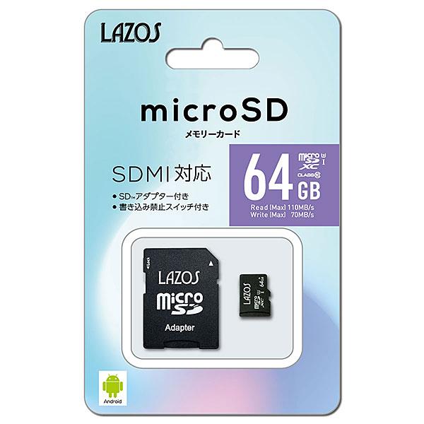 【新品】リーダーメディアテクノ Lazos 64GB microSDXCカード [L-64MSD10-U3] (UHS-I U3/ CLASS10)