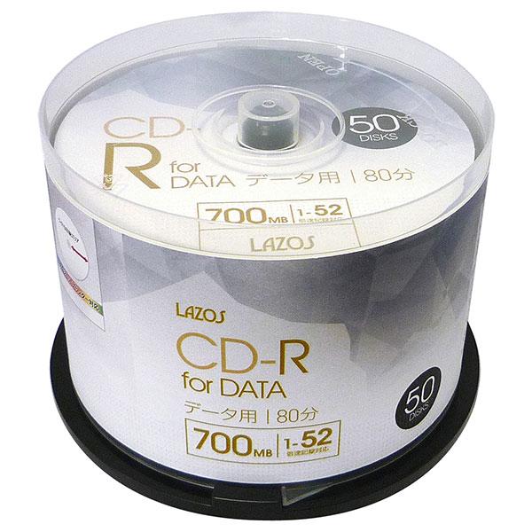 【新品】CD-R 700MB 52倍速 データ用 50枚  [L-CD50P]