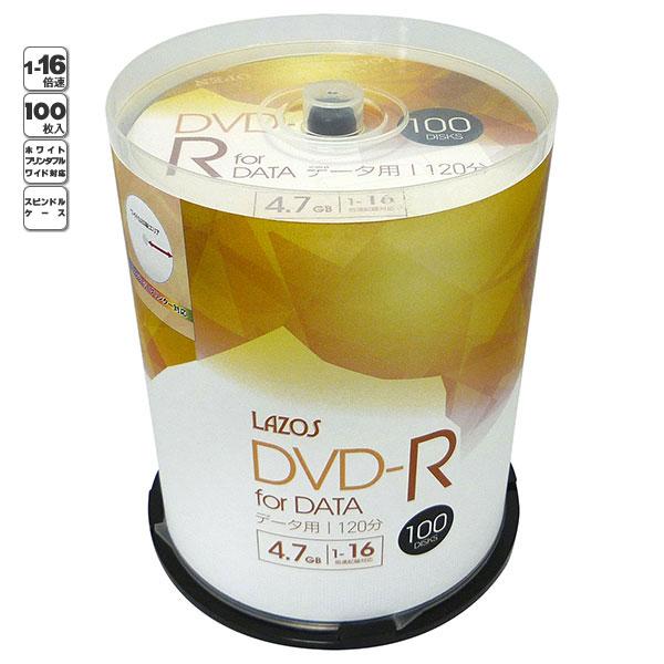 【新品】DVD-R 4.7GB CPRM録画用 16倍速 100枚 [L-DD100P]