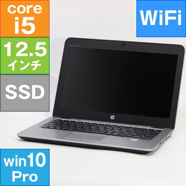 【良品中古】 HP 12.5型 EliteBook 820 G3 [Y3M89EC#ABJ] (Core i5-6300U 2.4GHz/ メモリ8GB/ SSD256GB/ wifi、BT/ 10Pro64bit)