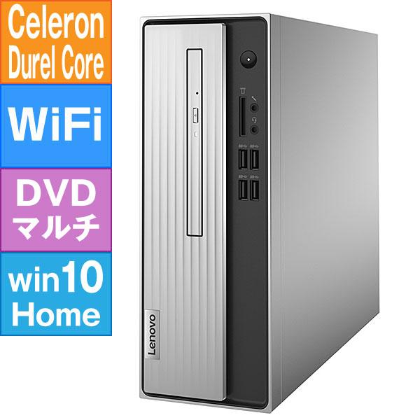 【アウトレット】Lenovo IdeaCentre 350i [90NB002CJP] (Celeron G5900 3.4GHz/ メモリ4GB/ HDD1TB/ DVDスーパーマルチ/ Wifi(ac),BT/ 10Home64bit)