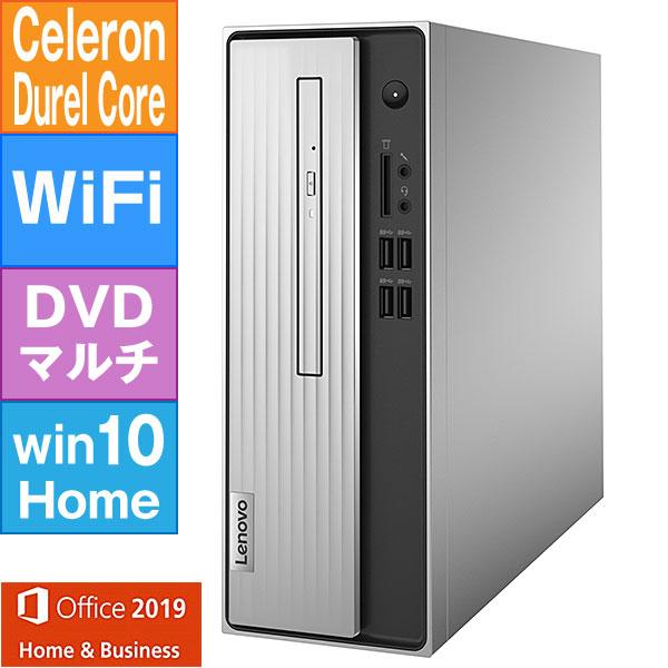 【アウトレット】Lenovo IdeaCentre 350i [90NB002DJP] (Celeron G5900 3.4GHz/ メモリ4GB/ HDD1TB/ DVDスーパーマルチ/ Wifi(ac),BT/ MS Office/ 10Home64bit)