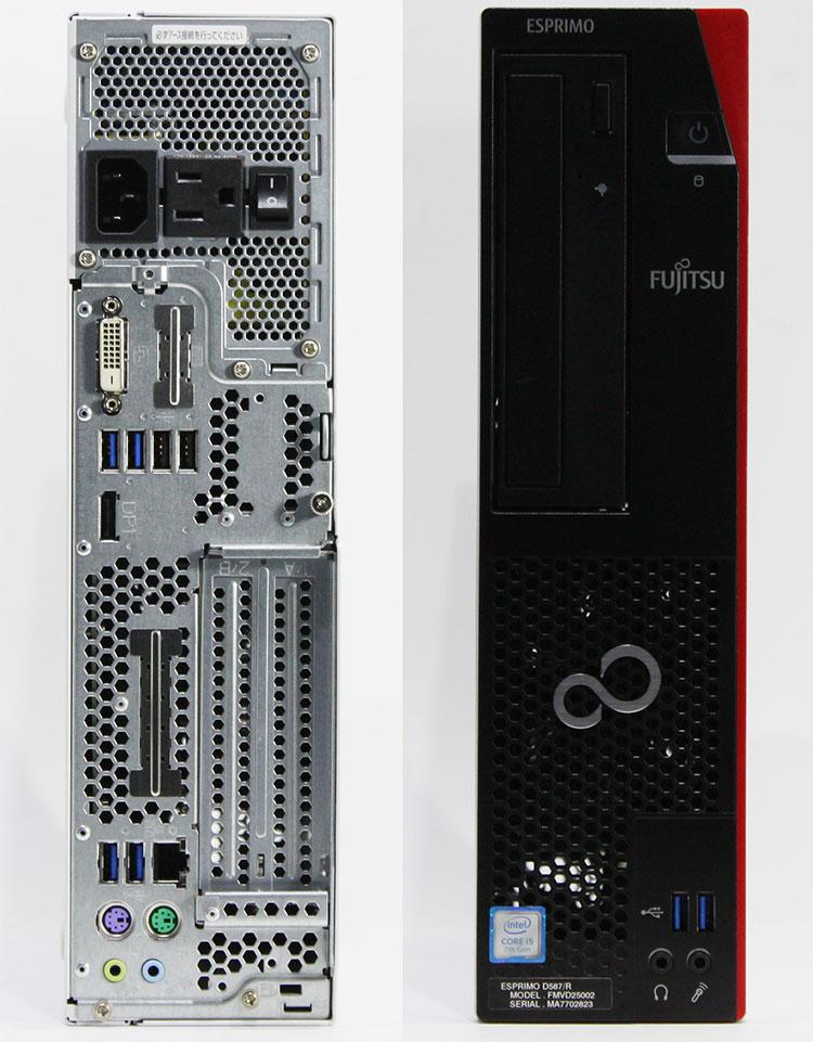 【良品中古】 富士通 ESPRIMO D587/R [FMVD2600V] (Core i5-6500 3.2GHz/ メモリ16GB/ SSD256GB/ DVDスーパーマルチ/ 10Pro64bit)