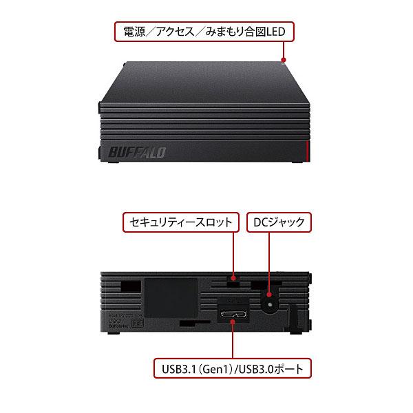 【新品】BUFFALO USB3.1(Gen1)接続外付けHDD 1TB [HD-LDS1.0U3-BA] ブラック