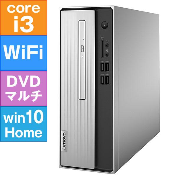 【アウトレット】Lenovo IdeaCentre 350i [90NB002CJP] (Core i3-10100 3.6GHz/ メモリ8GB/ HDD1TB/ DVDスーパーマルチ/ Wifi(ac),BT/ 10Home64bit)