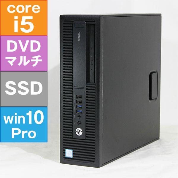 【良品中古】 HP ProDesk 600 G2 SFF [L1Q39AV] (Core i5-6500 3.2GHz/ メモリ16GB/ SSD240GB + HDD500GB/ DVDスーパーマルチ/ 10Pro64bit)
