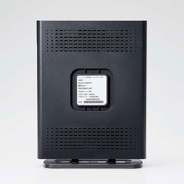 【新品】ELECOM Wi-Fi 6(11ax) 1201+574Mbps Wi-Fi ギガビットルーター [WRC-X1800GS-B]