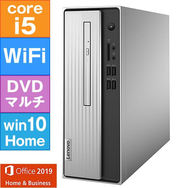 【アウトレット】Lenovo IdeaCentre 350i [90NB0029JP] (Core i5-10400 2.9GHz/ メモリ8GB/ HDD1TB/ DVDスーパーマルチ/ Wifi(ac),BT/ MS Office/ 10Home64bit)