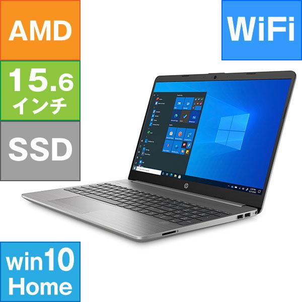 【新品】HP 15.6型 255 G8 Notebook PC [43G81PA-AAAB] (AMD 3020e 1.2GHz/ メモリ4GB/ SSD128GB/ -/ Wifi(ac),BT/ 10Home64bit)