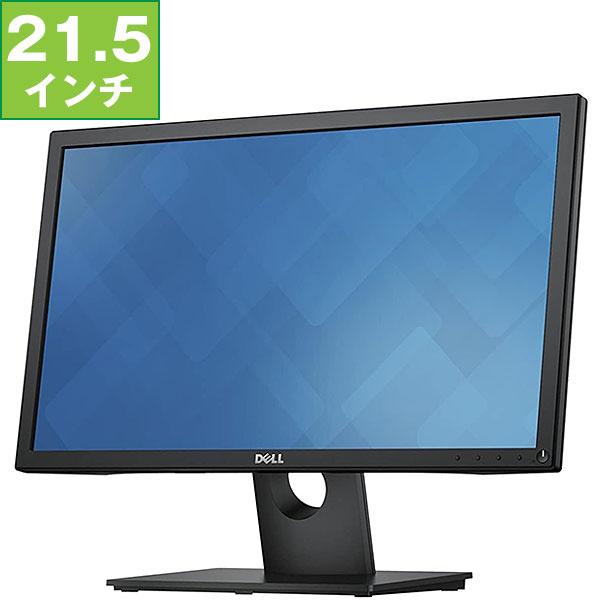 【アウトレット】DELL 21.5型 液晶モニタ ブラック [E2216H] FullHD (1920x1080)