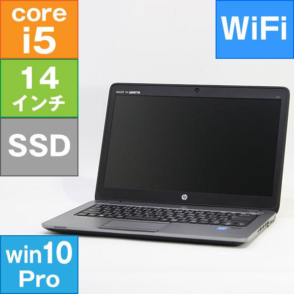 【良品中古】 HP 14型 EliteBook 840 G1 [D8R87AV] (Core i5-4200U 1.60GHz/ メモリ8GB/ SSD240GB/ -/ Wifi,BT/ 10Pro64bit)