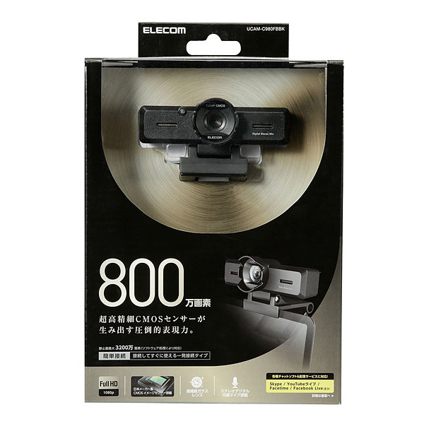 【新品】ELECOM 超高精細Full Hd対応800万画素Webカメラ [UCAM-C980FBBK]