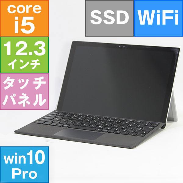 【中古・難有】 Microsoft 12.3型 Surface Pro 4 256GB (Core i5-6300U 2.4GHz/ メモリ8GB/ SSD256GB/ Wifi(ac),BT/ 10Pro64bit)※画面キズあり