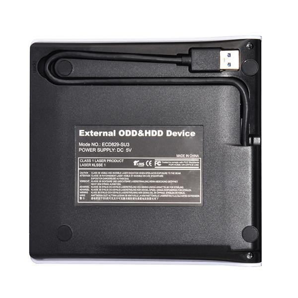 【新品】e-Sunvalley USB3.0外付け SATA接続光学ドライブケース 12.7mm [ECD829-SU3]