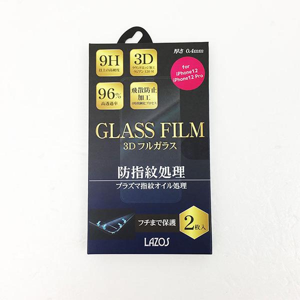 【新品】Lazos iPhone12/iphone12 Pro用 ガラスフィルム 2枚入り [L-6.1GF-12]
