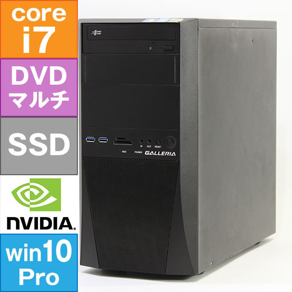 【良品中古】 Diginnos GALLERIA MS (Core i7-6700 3.4GHz/ メモリ16GB/ SSD240GB/ DVDスーパーマルチ/ GeForceGTX750Ti 2GB/ 10Pro64bit)