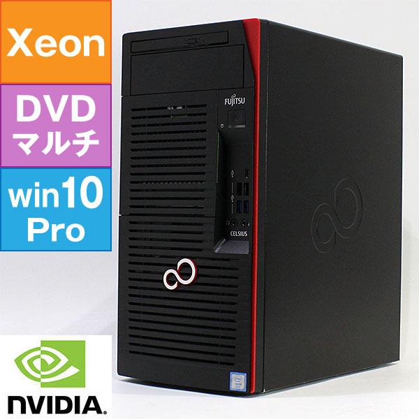 【良品中古】富士通 ワークステーション CELSIUS W570 [CELW0700N] (Xeon E3-1225v6 3.3GHz/ メモリ8GB/ HDD500GB/ DVDスーパーマルチ/ Quadro P600/ 10Pro64bit)