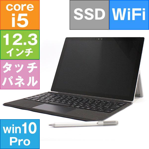 【良品中古】 Microsoft 12.3型 Surface Pro 4 256GB [1724] タイプカバー付き (Core i5-6300U 2.4GHz/ メモリ8GB/ SSD256GB/ Wifi(ac),BT/ 10Pro64bit)