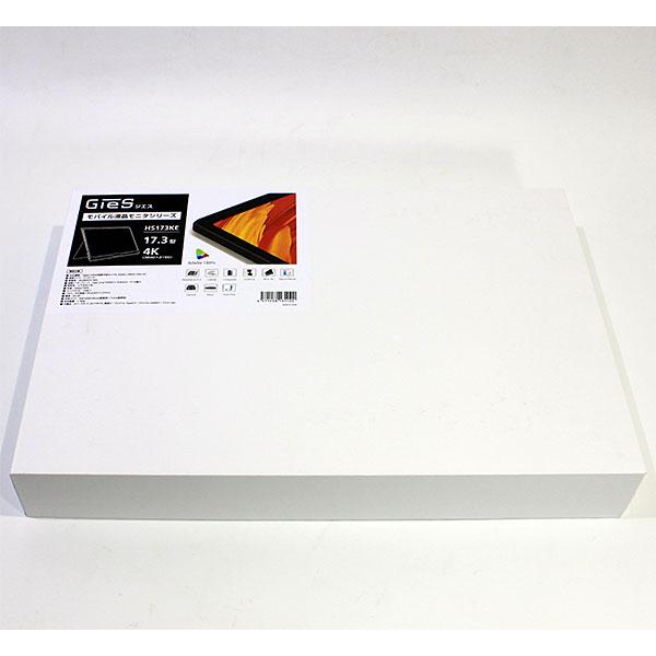 【新品】 GieS 17.3インチ 4K極薄型 モバイルモニター[HS173KE](IPS液晶パネル/ 4K+HDR/ スピーカー内蔵/ USB-PD対応)