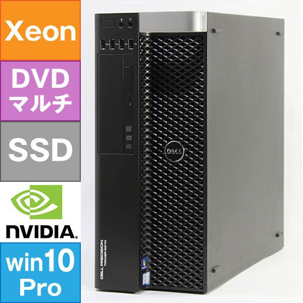 【良品中古】Dell Precision Tower 5810 (Xeon E5-1607v3 3.1GHz/ メモリ8GB/ SSD240GB+HDD500GB/ DVDスーパーマルチ/ Quadro K620/ 10Pro64bit)