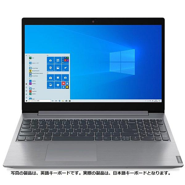 【アウトレット】Lenovo 15.6型 IdeaPad L360i [82HL001TJP] (Core i5-10210U 4.2GHz/ メモリ8GB/ SSD512GB/ DVDスーパーマルチ/ Wifi(ac),BT/ MS Office/ 10Home64bit)