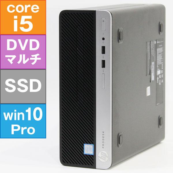 【良品中古】 HP ProDesk 400 G5 SFF [2ZX70AV] (Core i5-8500 3.00GHz/ メモリ8GB/ SSD256GB/ DVDスーパーマルチ/ 10Pro64bit)