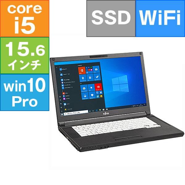 【リファビッシュ】富士通 15.6型 LIFEBOOK A5510/D [FMVA82024] (Core i5-10210U 1.6GHz/ メモリ8GB/ SSD256GB/ Wifi(ax),BT/ 10Pro64bit)