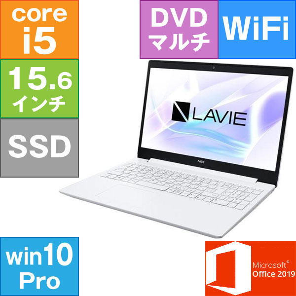 【新品】NEC 15.6型 Lavie Direct NS [PC-GN164JFNDA7FD1TDA] (Core i5-8265U 1.60GHz/ メモリ8GB/ SSD256GB/ DVDスーパーマルチ/ Wifi(ac),BT/ 10Pro64bit)