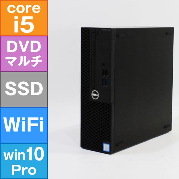【良品中古】 DELL OPTIPLEX 3050 (Core i5-7500 3.4GHz/ メモリ8GB/ SSD240GB/ DVDスーパーマルチ/ Wifi(ac),BT/10Pro64bit) Wifiアンテナ付き