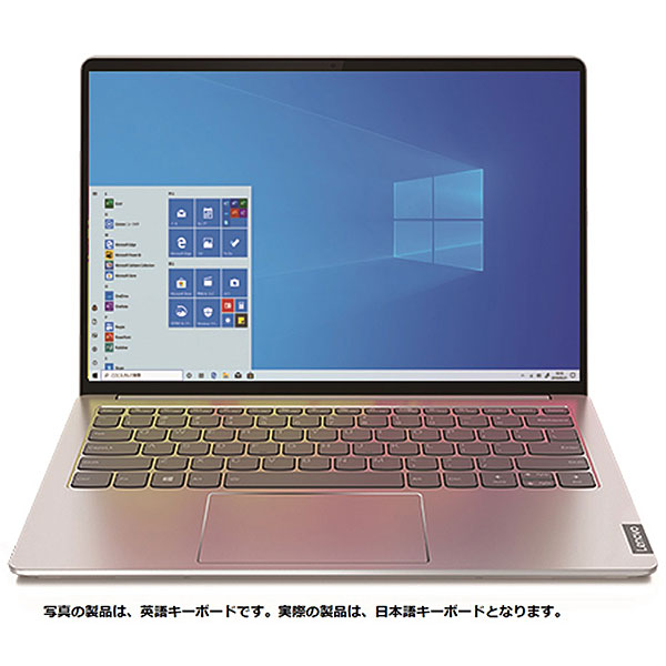 【アウトレット】Lenovo 13.3型 IdeaPad S540 RZ7 [82DL002EJP] (AMD Ryzen7 4800U 2.1GHz/ メモリ8GB/ SSD512GB/ Wifi(ax),BT/ MS Office/ 10Home64bit)