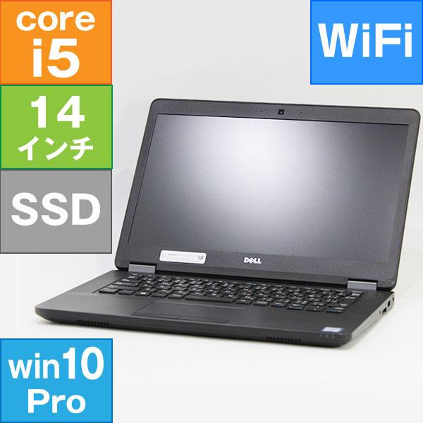 【良品中古】 DELL 14型 Latitude E5470 (Core i5-6200U 2.30GHz/ メモリ8GB/ SSD240GB/ Wifi、BT/ 10Pro64bit)
