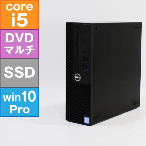 【良品中古】 DELL OPTIPLEX 3050 (Core i5-7500 3.4GHz/ メモリ8GB/ SSD240GB/ DVDスーパーマルチ/10Pro64bit)