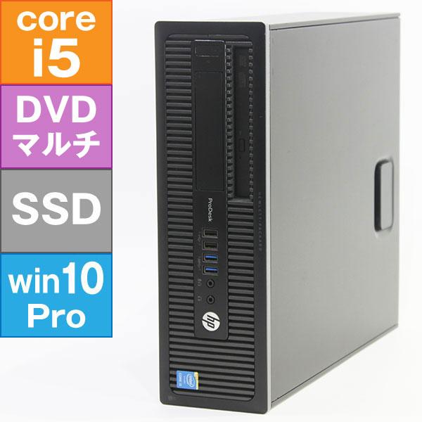 【良品中古】 HP ProDesk 600 G1 SFF [C8T89AV] (Core i5-4570 3.20GHz/ メモリ8GB/ SSD240GB+HDD500GB/ DVDスーパーマルチ/ 10Pro64bit)
