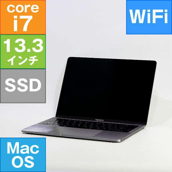 【良品中古】 Apple 13.3型 MacBook Pro Retina 13-inch Tow TB3 [MPXT2J/A] (Core i7 2.5GHz/ メモリ16GB/ SSD256GB/ Wifi,BT/ MacOSX)