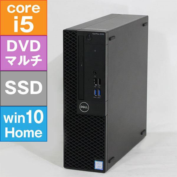 【良品中古】 DELL OPTIPLEX 3050 (Core i5-6500 3.2GHz/ メモリ8GB/ SSD512GB+HDD640GB/ DVDスーパーマルチ/ 10Pro64bit)