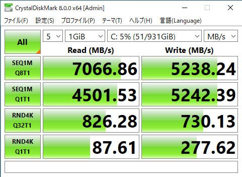 【オリジナルPC】 GENOゲーミングPC MicroATX型 (Ryzen 7 5800X 3.8GHz/ メモリ16GB/ SSD1.0TB/ Radeon RX6700XT/ 10Pro64bit)